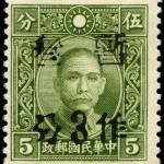 Rare_Stamp